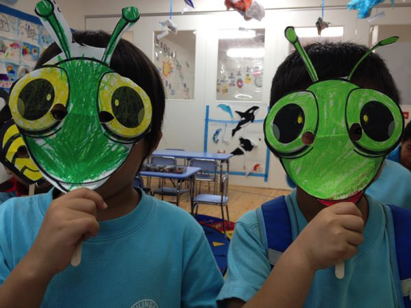 Insect and Bug Masks
