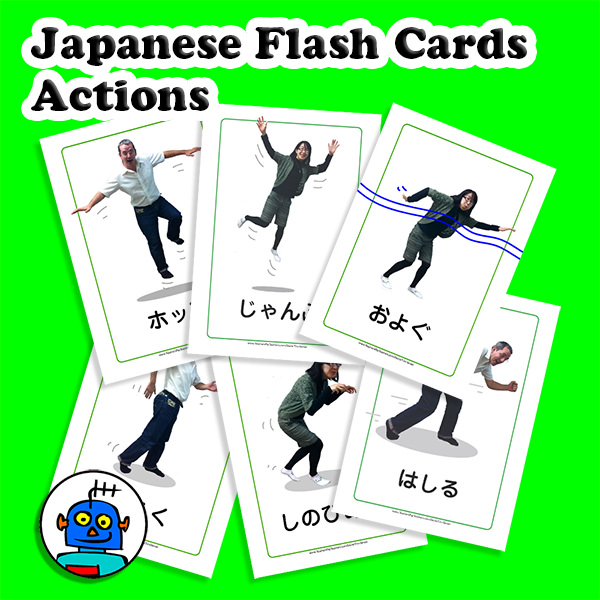 Flash-Cards-Actions-Japanese-Hiragana