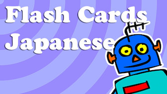 Japanese Classroom Flash Cards