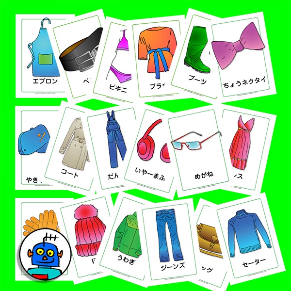 Japanese-Clothing-Flash-Cards-Hiragana
