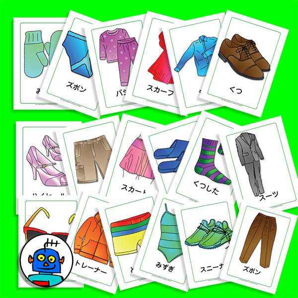 Japanese-Clothing-Flash-Cards-Pack-Hiragana