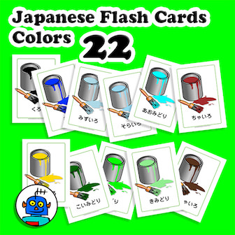 Japanese Flash Cards Colors Hiragana