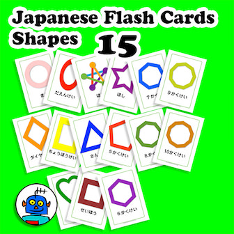 Japanese 2D Shapes Hiragana Flash Cards Pack