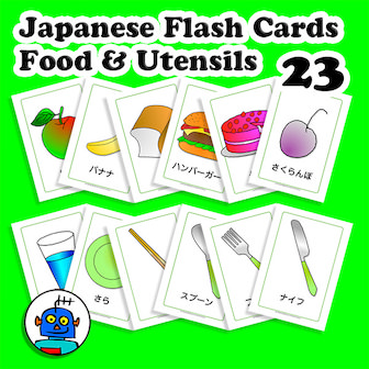 Japanese Food Flash Cards Hiragana