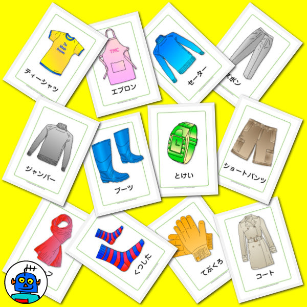 Japanese Clothing Flash Cards