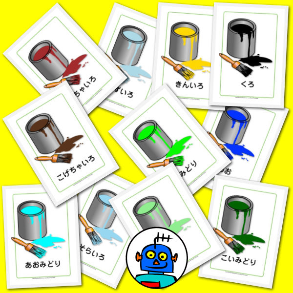 Japanese Colors Flash Cards