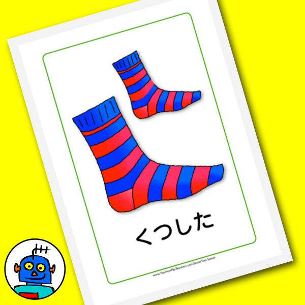 Japanese Socks Flash Cards
