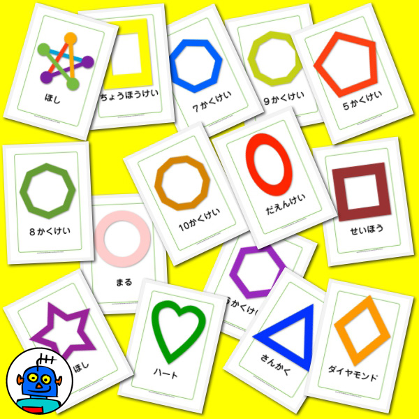 Japanese 2D Shapes Flash Cards