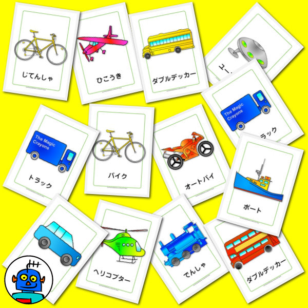 Japanese Transport Flash Cards